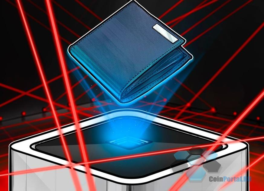 Безопасность криптовалютных кошельков