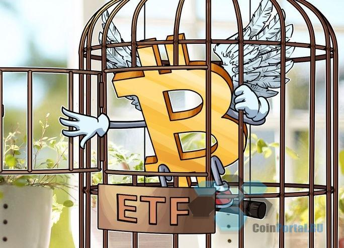 Криптовалютные биржевые инвестфонды одобрят через пару месяцев