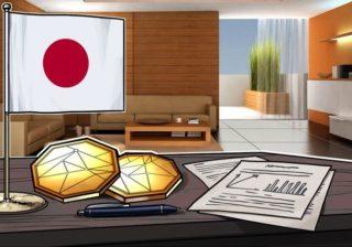 Японский финрегулятор займется финансовыми технологиями и криптовалютами