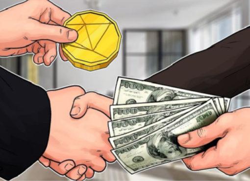 Прибыль криптобиржи Binance за 2018 год должна достичь $1 млрд