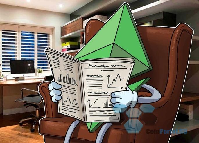 В криптовалютном приложении Robinhood появился Ethereum Classic