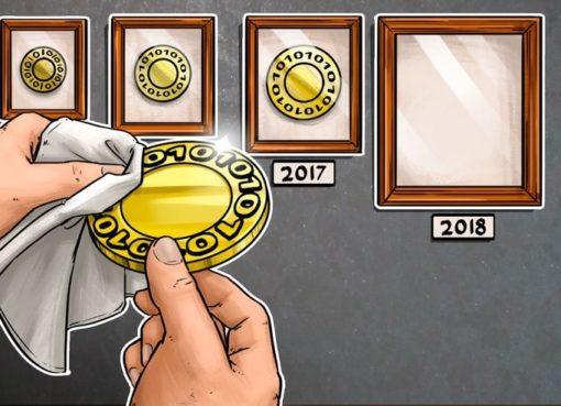 Доходы от криптовалютного трейдинга в 2018 году могут удвоиться