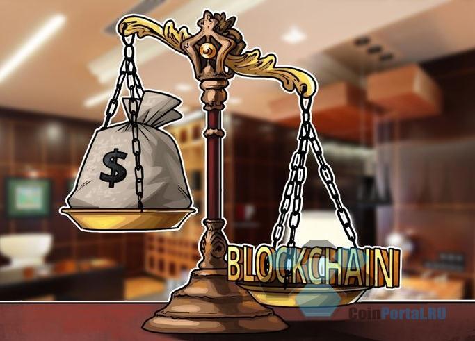 Международный автоматизированный блокчейн-рынок к 2026 году составит $1,6 млрд