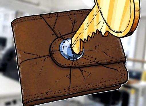 """Хакеры вскрыли """"невзламываемый"""" кошелек за вознаграждение"""