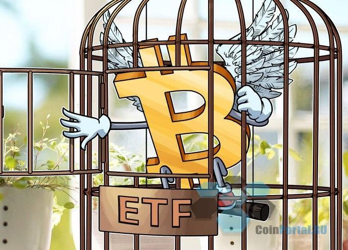 """Мягкая"" альтернатива криптоБИФам ориентирована на инвесторов США"