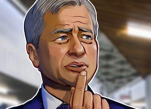 JPMorgan вплотную возьмется за блокчейн