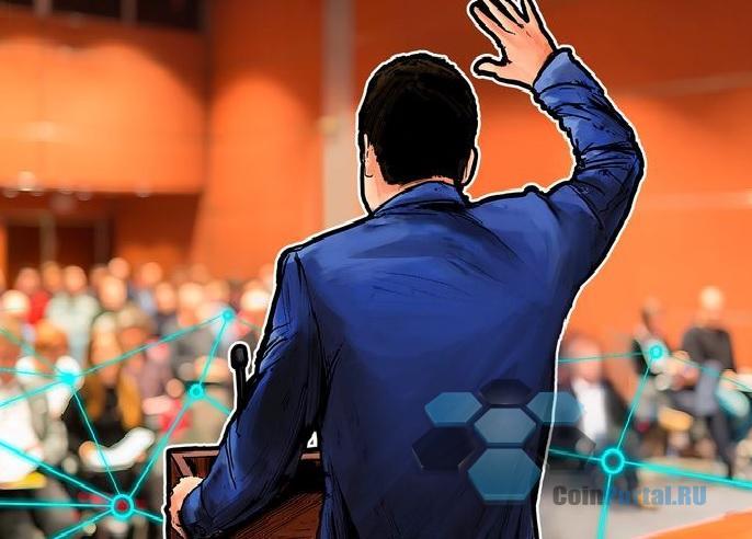 ОЭСР проведет первую крупную конференцию, посвященную блокчейн