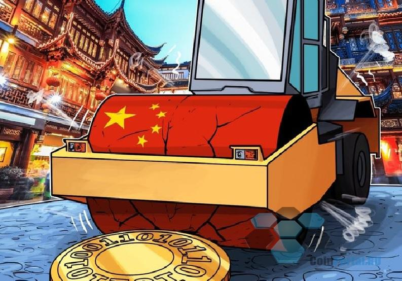 Власти Китая предупредили о криптовалютных схемах-пустышках