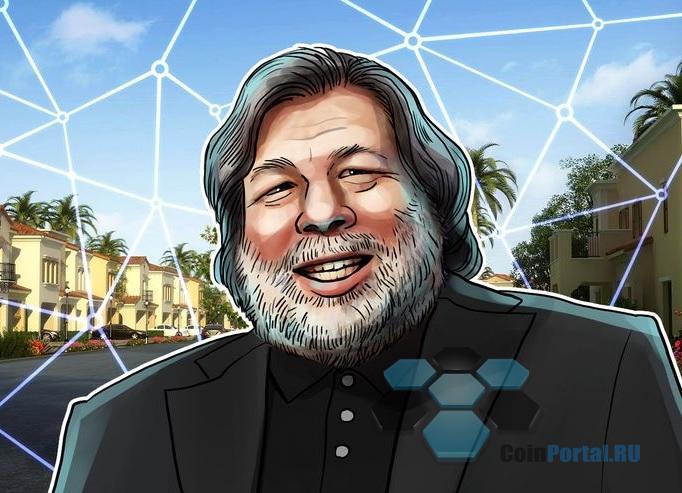 Стив Возняк впервые займется блокчейн-проектом