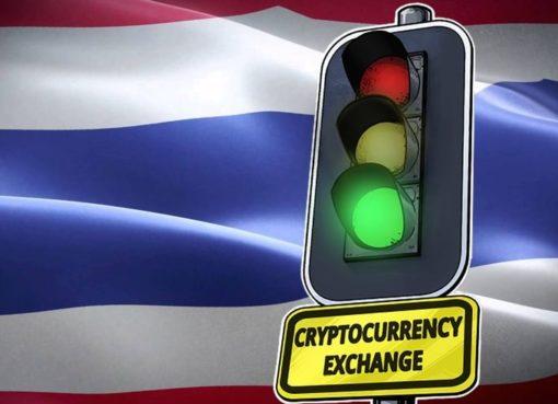 Таиланд: 7 криптовалютных бирж получили лицензию SEC