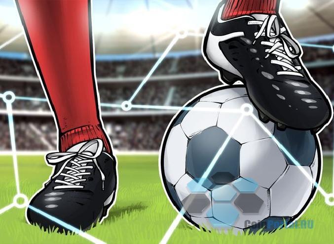UEFA ввел систему продажи билетов на базе блокчейн