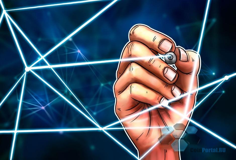 Проблема масштабирования блокчейн