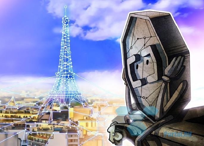 Французские власти заблокировали 21 сайт, посвященный криптовалютам