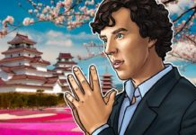 В Японии расследуют кражу цифровых активов на $60 млн со счетов криптобиржи