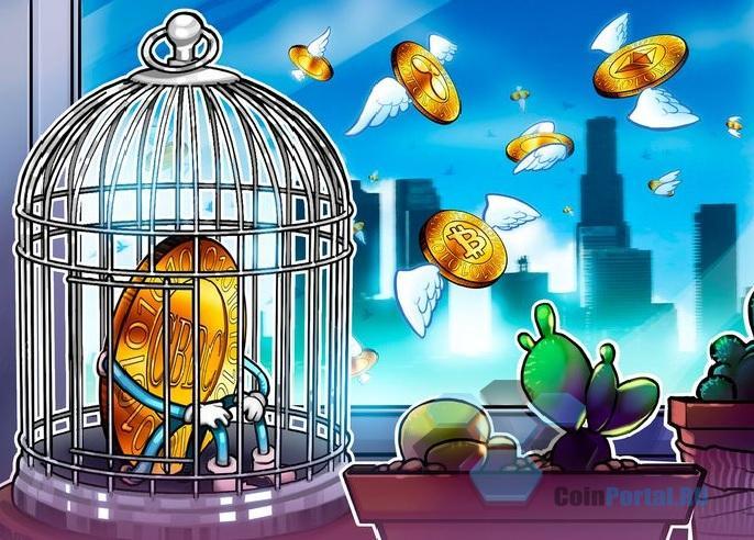 Государственные цифровые валюты VS Криптовалюты. Часть 1