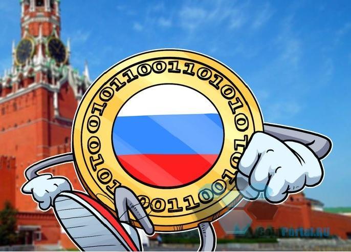 Криптовалютное законодательство в России. Часть 3