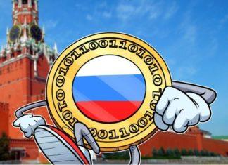 Криптовалютное законодательство в России. Часть 1