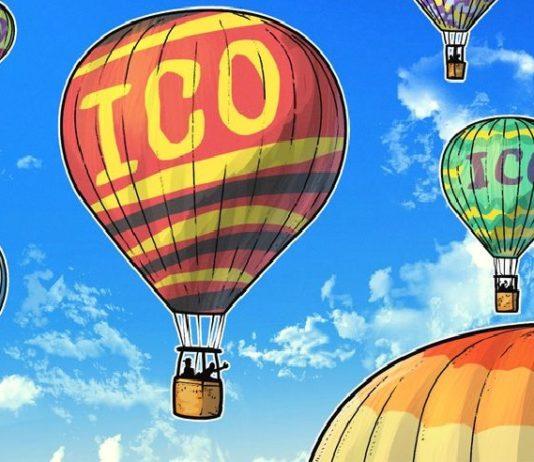 Южная Корея вынесет официальный вердикт ICO в ноябре