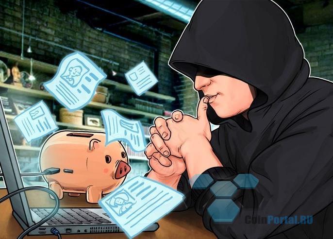 Отчет: КНДР ответственна за 65% украденной криптовалюты