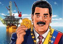 Николас Мадуро: Продажи Petro начнутся в ноябре