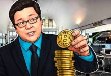 Том Ли: Биткойн к концу года будет стоить $15К